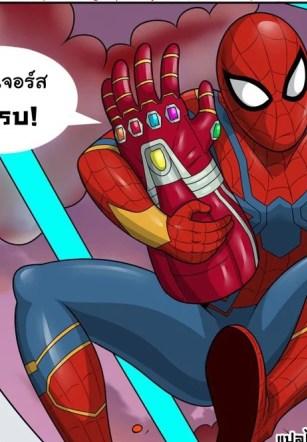 อเวนเจอร์ส พักรบ – [VENTZX] Avengers Halftime